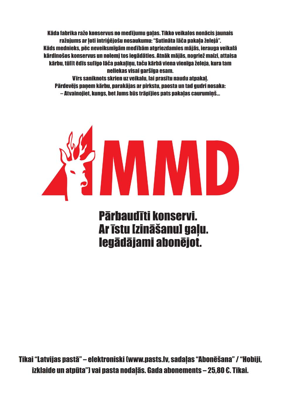 Baneris citi MMD piedavajumi