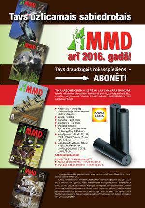 MMD abonēšana - kvadrāts 300x300